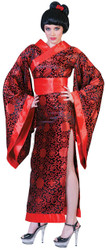 Kim Kimono Adult Md