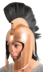 Armor Helmet Copper