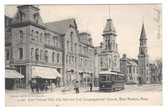 West Newton, Massachusetts Postcard:  Odd Fellows Hall & Trolley