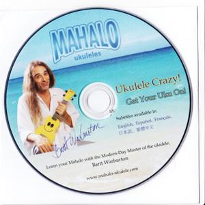 Learn to play Ukulele (DVD)