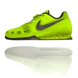 Nike Romaleos 2 Volt / Sequoia