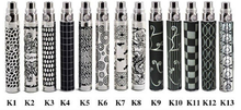 eGo K Battery 650 mAh inc Free Delivery