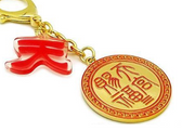 Feng Shui Heaven Seal