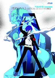 Persona 3 Off Design Works SC -- DEC111219
