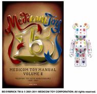 Medicom Toy Manual 2 SC -- DEC111790