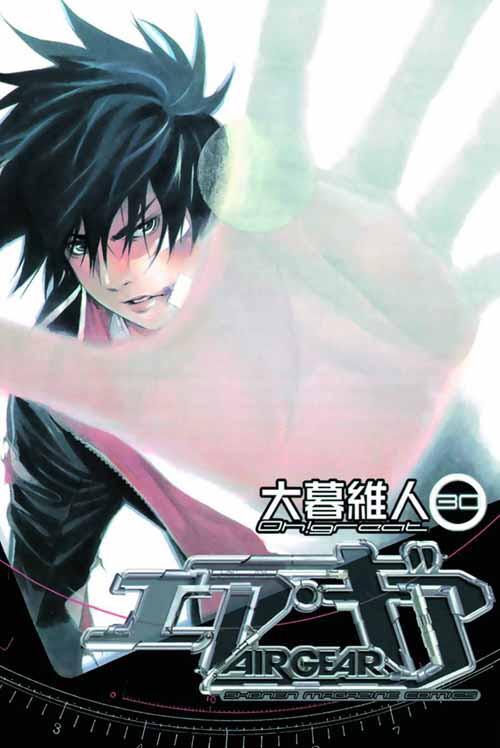 Air Gear Graphic Novel GN Vol 30 -- DEC131203