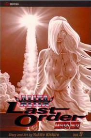 Battle Angel Alita Last Order Omnibus -- DEC131204