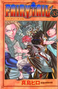 Fairy Tail Graphic Novel GN Vol 35 -- DEC131206