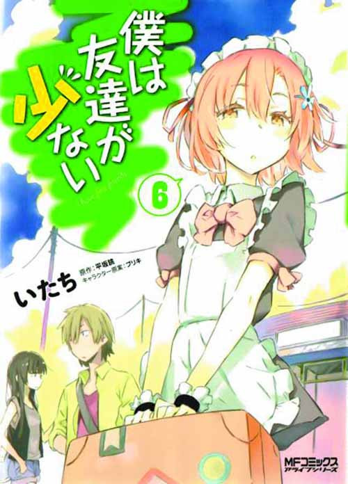 Haganai I Have No Friends Graphic Novel 06 (Mature) -- DEC131279