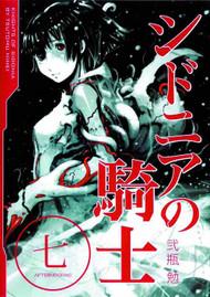 Knights Of Sidonia Graphic Novel GN Vol 07 -- DEC131313