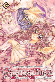Sakura Hime Legend Of Princess Sakura Graphic Novel Vol 12 -- DEC131346