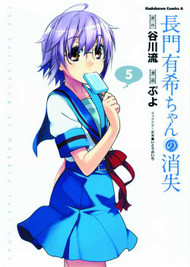 Disappearance Of Nagato Yuki Chan Graphic Novel GN Vol 05 -- DEC131358