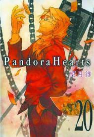 Pandora Hearts Graphic Novel GN Vol 20 -- DEC131362