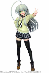 Haiyore Nyaruko-san Nyaruko PVC Figure Accw Version -- DEC131953