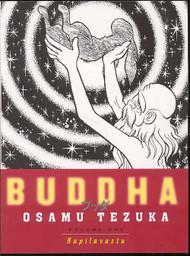 Tezuka Buddha SC 01 -- DEC132114