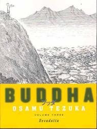 Tezuka Buddha SC 03 Devadatta -- DEC132116