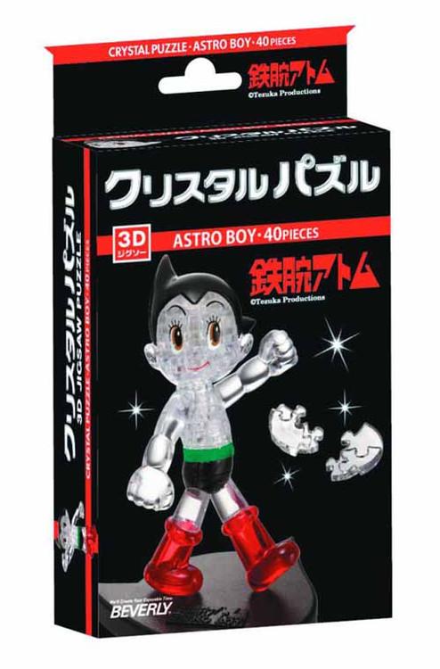 Astro Boy 3D Crystal Jigsaw Puzzle -- DEC132122