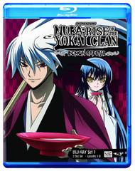 Nura Rise of the Yokai Clan Demon Capital BD Set 01 -- DEC132365