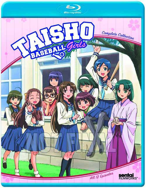 Taisho Baseball Girls Complete Collection BD -- DEC132367