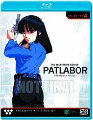 Patlabor TV BD Collection 04 -- DEC132377