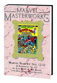 Marvel Masterworks MMW Marvel Team-Up HC Dm Variant Ed 181 -- JAN120726