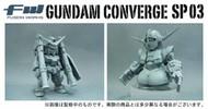 MSG Fw Gundam Converge Sp03 Trading Figure 4-Piece Asst -- JAN131809