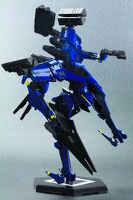 Ac Omeru Type Lyle Project Magnus Model Kit -- Kotobukiya -- JUL121891