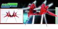 Raystorm R-Gray 1 Extra Plastic Model Kit--Kotobukiya -- MAR121694