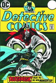 Tales Of Batman Archie Goodwin HC -- MAR130280
