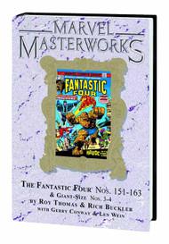MMW Fantastic Four HC Vol 15 Dm Var Edition 197 -- MAR130731