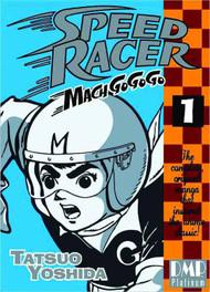 Speed Racer Mach Go Go Go Box Set -- MAY121099