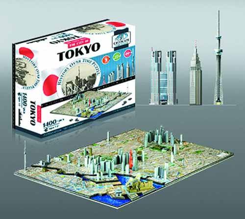 4D Cityscape Paris Puzzle -- MAY121894