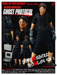 Mission Impossible Ghost Protocol Ethan Hunt RAH--Medicom -- NOV121862