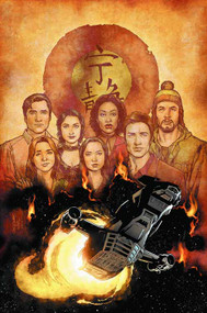 Serenity Leaves On The Wind #1 (of 6) Variant -- Whedon -- NOV130032