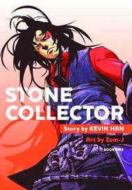 Stone Collector Graphic Novel GN Vol 01 -- NOV131111