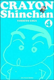 Crayon Shinchan One Peace Edition Graphic Novel 04 (Mature) -- NOV131154