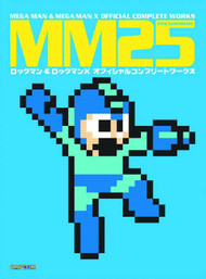 MM25 Mega Man & Mega Man X Off Complete Works SC -- NOV131254