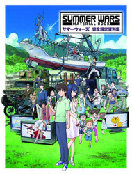 Summer Wars Material Book SC -- NOV131257