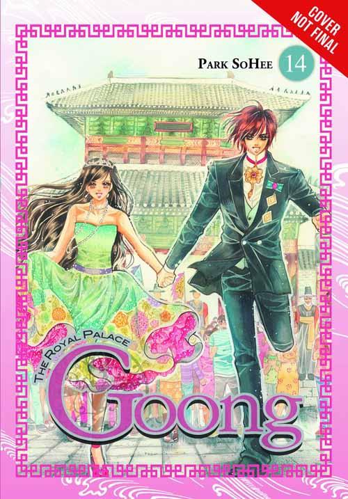 Goong Graphic Novel GN Vol 14 Royal Palace -- NOV131313