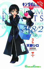 Kingdom Hearts 358 / 2 Days Graphic Novel GN Vol 02 -- NOV131317