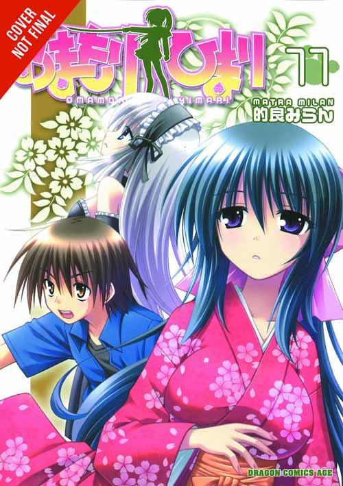 Omamori Himari Graphic Novel GN Vol 11 (Mature Readers) -- NOV131318