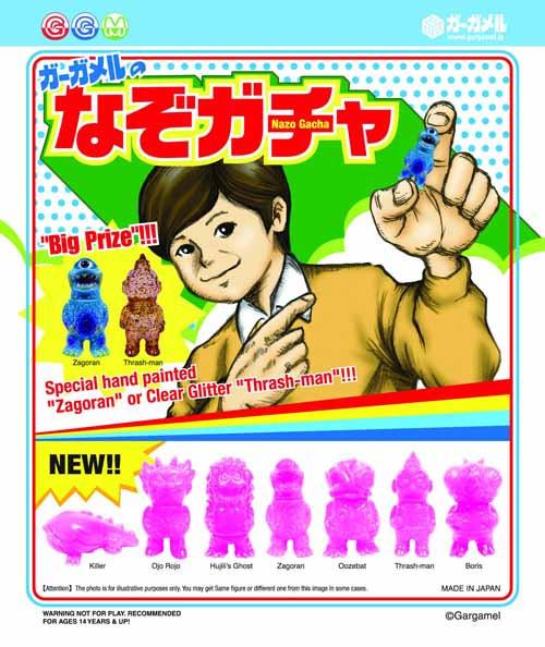 Gargamel Micros Sofubi 50-Piece Blind Mystery Box Display -- NOV131887