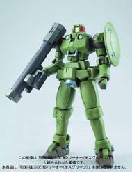 Robot Spirits MSGW Side Ms Leo Option Set -- NOV132210