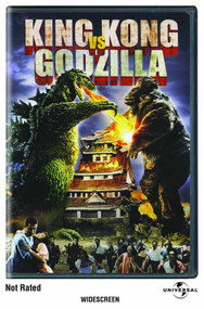 King Kong Vs Godzilla DVD -- NOV132213