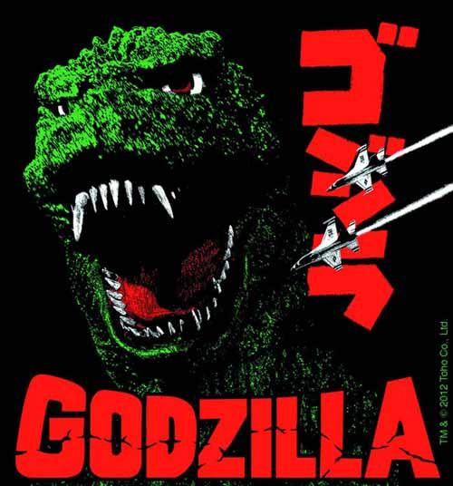 Godzilla Scream Woven Patch -- NOV132223