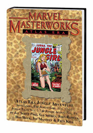 MMW Atlas Era Jungle Adventure HC Vol 03 DM Variant 191 -- SEP120686