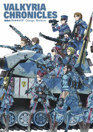 Valkyria Chronicles SC Vol 01 Design Archive -- SEP121217