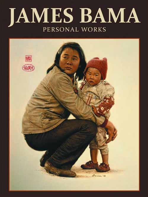 James Bama Personal Works HC -- SEP121310