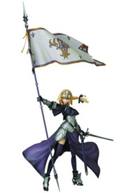 Fate Apocrypha Jeanne D Arc Ruler Ppp PVC Figure Medicom -- MAY152511