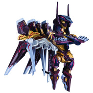 Zone Of The Enders Deformations Anubis Figure -- MAY152600